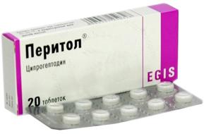 ПЕРИТОЛ (Ципрогептадин)