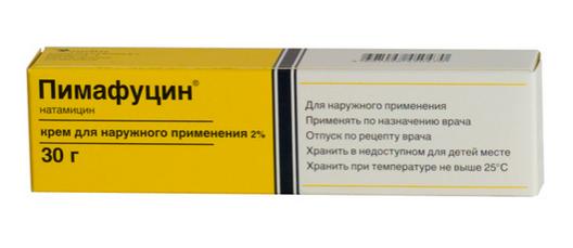 ПИМАФУЦИН крем 20мг/г 30г