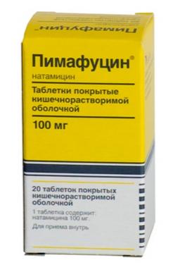 ПИМАФУЦИН (Натамицин)