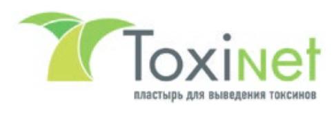 ПЛАСТЫРЬ ТОКСИНЕТ (TOXINET)
