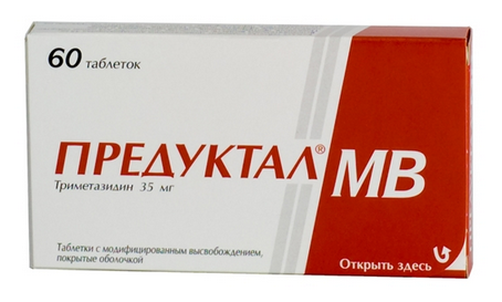 ПРЕДУКТАЛ МВ (Триметазидин)