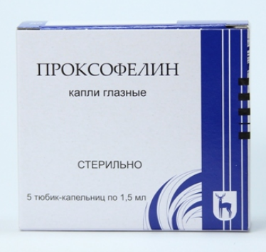 ПРОКСОФЕЛИН (Клонидин+Бутиламиногидроксипропоксифеноксиметил метилоксадиазол)