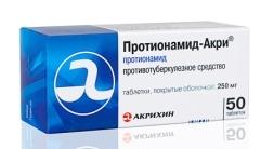 ПРОТИОНАМИД-АКРИ (Протионамид)