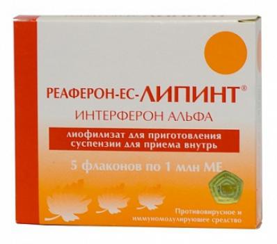 РЕАФЕРОН-ЕС-ЛИПИНТ (Интерферон альфа-2a)