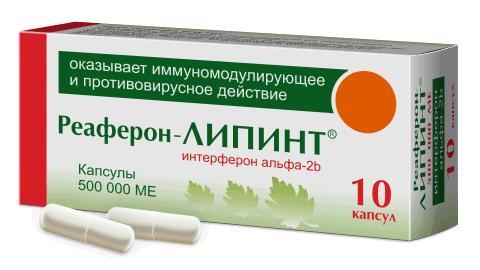 РЕАФЕРОН-ЛИПИНТ (Интерферон альфа-2b)