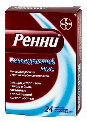 РЕННИ таб. жев. №24 охлажд. вкус