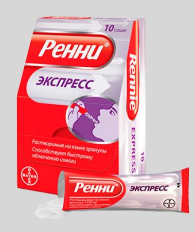 РЕННИ ЭКСПРЕСС