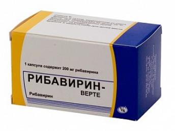 РИБАВИРИН-ВЕРТЕ капс. 200мг №60