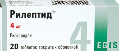 РИЛЕПТИД (Рисперидон)