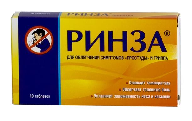 РИНЗА (Кофеин+Парацетамол+Фенилэфрин+Хлорфенамин)