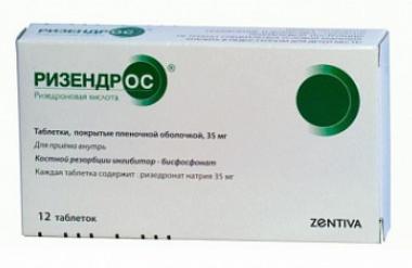 РИЗЕНДРОС (Ризедроновая кислота)