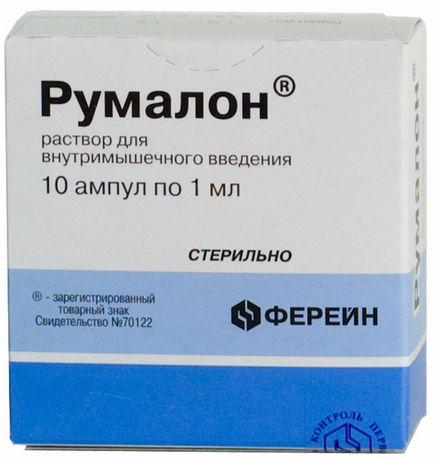 РУМАЛОН (Гликозаминогликан-пептидный комплекс)