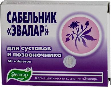 САБЕЛЬНИК-ЭВАЛАР