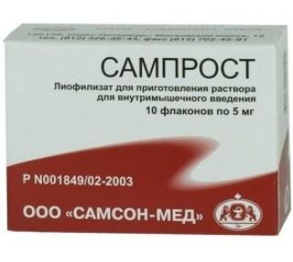 САМПРОСТ (Простаты экстракт)