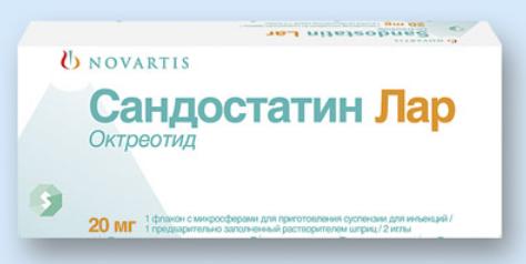 САНДОСТАТИН ЛАР (Октреотид)