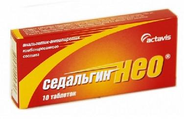 СЕДАЛЬГИН-НЕО (Кофеин+Кодеин+Парацетамол+Метамизол натрия+Фенобарбитал)