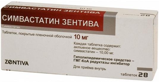 СИМВАСТАТИН ЗЕНТИВА (Симвастатин)