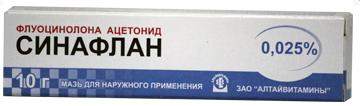 СИНАФЛАН (Флуоцинолона ацетонид)