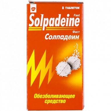 СОЛПАДЕИН ФАСТ (Кофеин+Парацетамол)