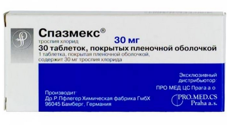 СПАЗМЕКС (Троспия хлорид)