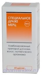 СПЕЦИАЛЬНОЕ ДРАЖЕ МЕРЦ (Поливитамин+Мультиминерал)