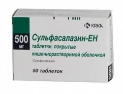 СУЛЬФАСАЛАЗИН-ЕН (Сульфасалазин)