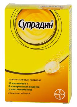 СУПРАДИН таб. п/обол. №60