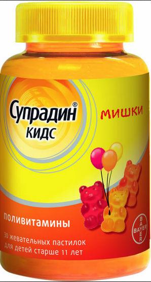СУПРАДИН КИДС МИШКИ
