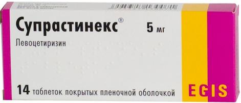 СУПРАСТИНЕКС (Левоцетиризин)