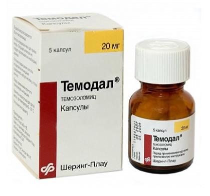 ТЕМОДАЛ (Темозоломид)