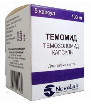 ТЕМОМИД (Темозоломид)
