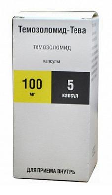 ТЕМОЗОЛОМИД-ТЕВА (Темозоломид)