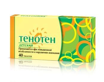 ТЕНОТЕН ДЕТСКИЙ (Антитела к мозгоспецифическому белку S-100)