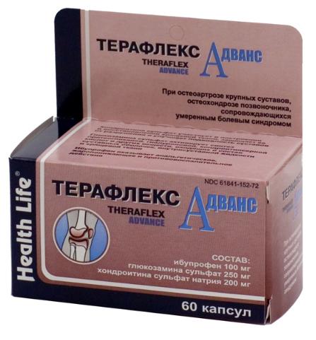 ТЕРАФЛЕКС АДВАНС (Хондроитин сульфат+Глюкозамин+Ибупрофен)