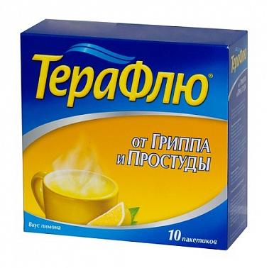 ТЕРАФЛЮ пак. №10 лимон