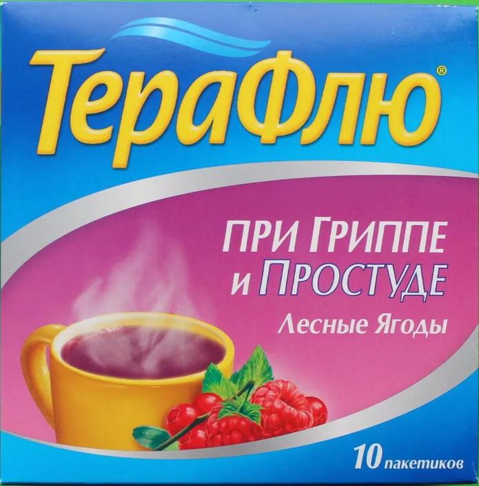 ТЕРАФЛЮ (Парацетамол+Фенилэфрин+Фенирамин)