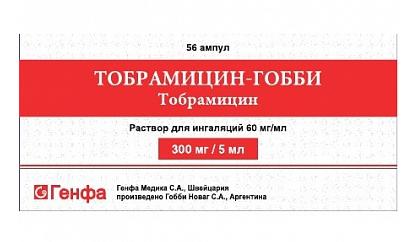 ТОБРАМИЦИН-ГОББИ (Тобрамицин)