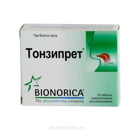 ТОНЗИПРЕТ