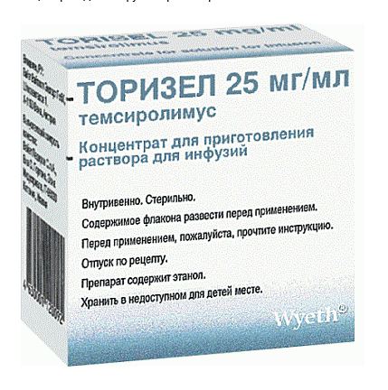 ТОРИЗЕЛ (Темсиролимус)