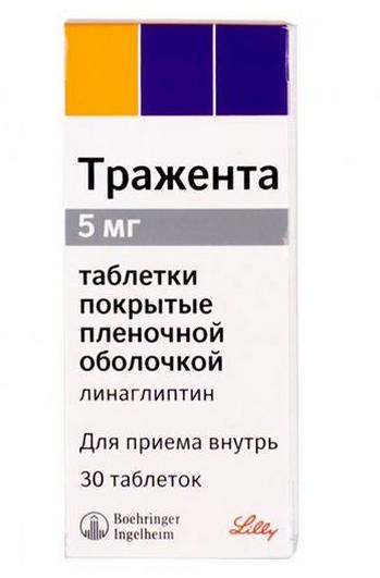ТРАЖЕНТА (Линаглиптин)