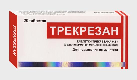 ТРЕКРЕЗАН (Оксиэтиламмония метилфеноксиацетат)
