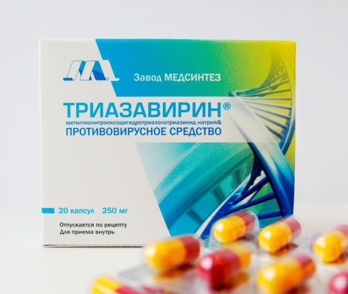 ТРИАЗАВИРИН (Метилтионитрооксодигидротриазолотриазинид натрия)