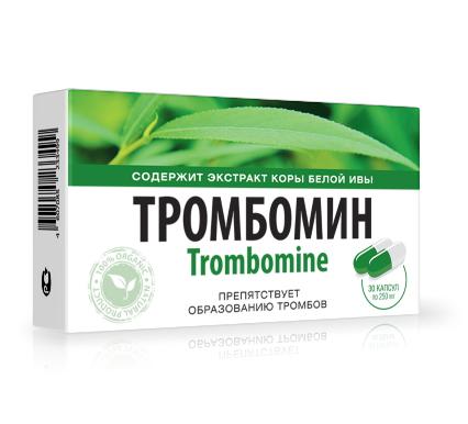 ТРОМБОМИН