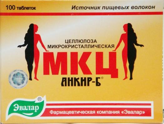 ЦЕЛЛЮЛОЗА МИКРОКРИСТАЛЛИЧЕСКАЯ МКЦ АНКИР-Б