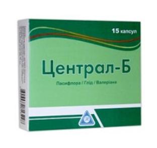 ЦЕНТРАЛ-Б