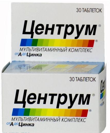 ЦЕНТРУМ (Поливитамин+Мультиминерал)