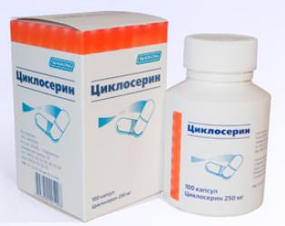 ЦИКЛОСЕРИН (Циклосерин)