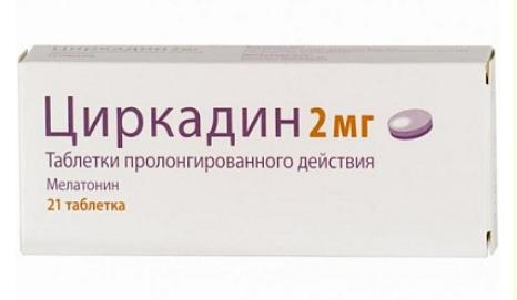 ЦИРКАДИН (Мелатонин)