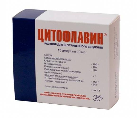 ЦИТОФЛАВИН (Инозин+Никотинамид+Рибофлавин+Янтарная кислота)