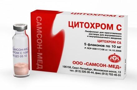 ЦИТОХРОМ С (Цитохром С)